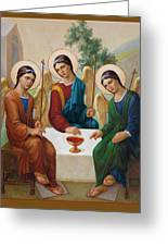 Holy Trinity - Sanctae Trinitatis Greeting Card