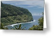 Honomanu - Highway To Heaven - Road To Hana Maui Hawaii Greeting Card