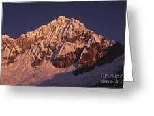 Mt Huandoy Sunrise Peru Greeting Card