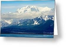 Hubbard Glacier Alaska Greeting Card