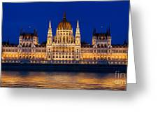 Hungarian Parliament In Budapest Greeting Card