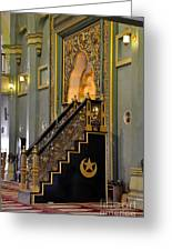 Imam Pulpit Sultan Mosque Singapore Greeting Card