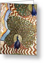 India, Rajasthan, Jaipur, City Palace Greeting Card
