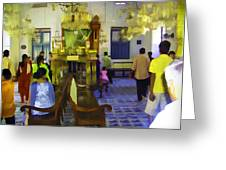 Inside The Historic Jewish Synagogue In Cochin Greeting Card