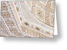 Islamic Architecture Greeting Card