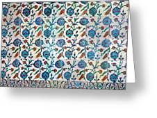 Iznik Ceramics With Floral Design Greeting Card