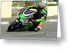 James Hillier Greeting Card