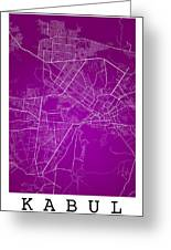 Kabul Street Map - Kabul Afghanistan Road Map Art On Colored Bac Greeting Card