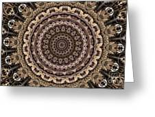 Kaleidoscope 49 Greeting Card