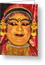 Katakali Actor In India Greeting Card