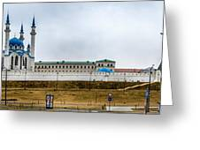 Kazan. Kremlin Greeting Card