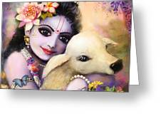 Krishna Gopal Greeting Card by Lila Shravani