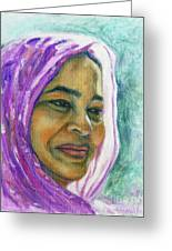 Lady From Bangladesh Greeting Card