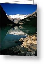 Lake Louise Iv Greeting Card
