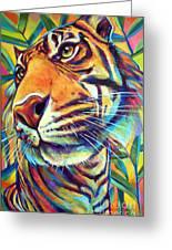Le Tigre Greeting Card