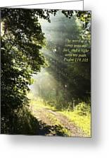 Light Unto My Path Greeting Card