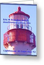 Lighthouse At Cape May Greeting Card