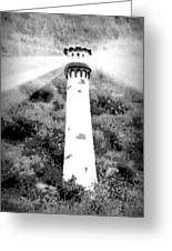 Lighthouse On The Hill Greeting Card