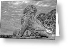 Lions Bridge East Lake Side Greeting Card