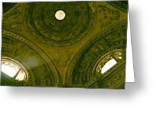Looking Up Sevilla Greeting Card