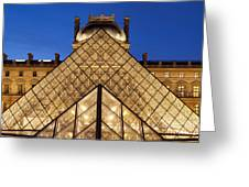 Louvre Pyramid Greeting Card