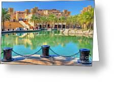 Madinat Jumeirah Souk - Dubai Greeting Card