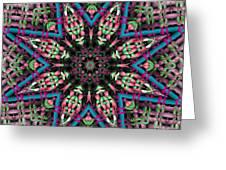 Mandala 31 Greeting Card