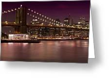 Manhattan By Night Greeting Card