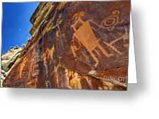 Mckee Springs Petroglyph - Utah Greeting Card