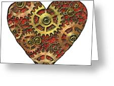 Mechanical Heart Greeting Card