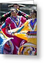 Mexican Folk Dancers Greeting Card