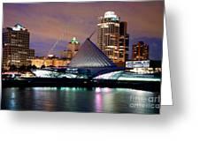 Milwaukee Art Museum Greeting Card