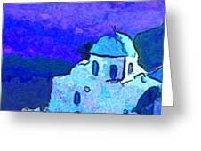 Monastary Greeting Card