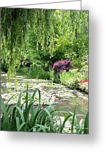 Monets Waterlily Pond Greeting Card