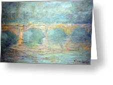 Monet's Waterloo Bridge In London At Sunset Greeting Card