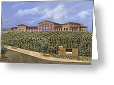 monte de Oro Greeting Card