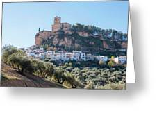 Montefrio, Spain Greeting Card