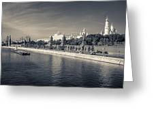 Moscow. Kremlin Greeting Card