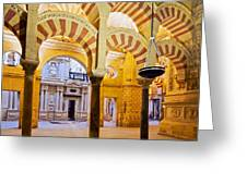 Mosque-cathedral In Cordoba Greeting Card