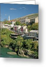 Mostar In Bosnia Herzegovina Greeting Card