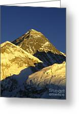 Mt Everest Greeting Card