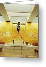 New And Modern Cathedral Of Fatima Greeting Card