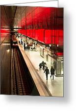 New Hafencity Station In Hamburg Greeting Card