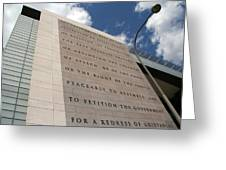 The Newseum Greeting Card