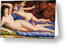 Nude Art Greeting Card