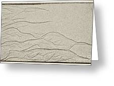 Ocean Sand Art Greeting Card