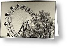 Old Ferris Wheel Greeting Card