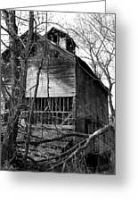 Old Mill Funk Bottoms Greeting Card