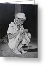 Old Woman Greeting Card