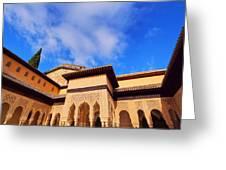 Palacios Nazaries In Granada Greeting Card